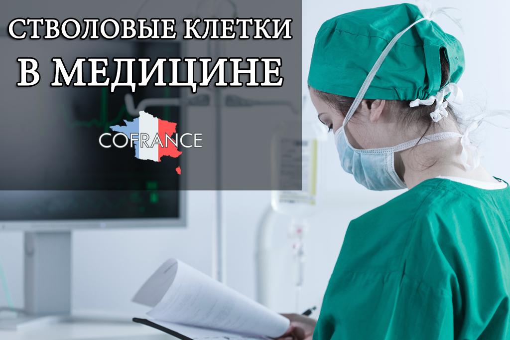 a-medicVK